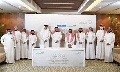 المالية السعودية: 3 اتفاقات لتمويل سلسلة الإمدادات