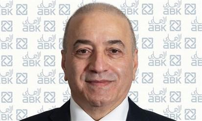 الأهلي الكويتي: 7.1 ملايين دينار أرباح الربع الأول بزيادة 18 في المئة