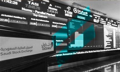 السعودية: رؤية طموحة لتطوير السوق المالية