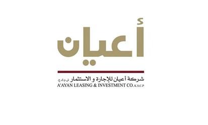 """""""أعيان الكويتية"""": تسوية شاملة للمديونية وطي صفحة أزمة 2008"""