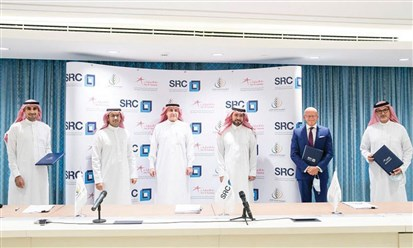 السعودية لإعادة التمويل تستحوذ على محفظة عقارية بـ 3 مليارات ريال