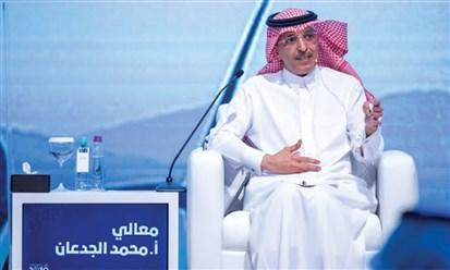 وزير المالية السعودي: وفّرنا 400 مليار ريال من الإنفاق في 4 سنوات