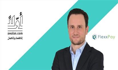 تروشلر من FlexxPay: الدفع المسبق للرواتب ينعش الاقتصاد