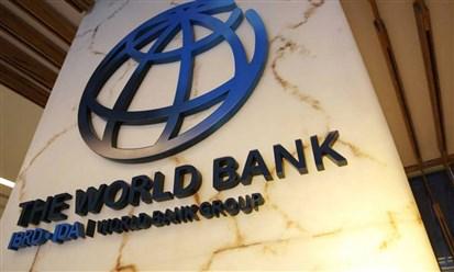 البنك الدولي: اقتصادات المنطقة تواجه تراكماً سريعاً للدين العام
