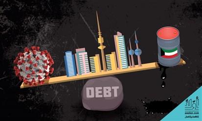 """الكويت: خيار """"مُرّ"""" لمواجهة العجز بسحب 16.5 مليار دولار من """"الأجيال القادمة"""""""