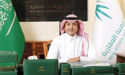 """الرئيس التنفيذي لصندوق التنمية العقارية منصور بن ماضي: النظام الجديد لـ """"الصندوق العقاري""""  يعزز إنجازاته التنموية والتمويلية"""