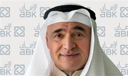 الأهلي الكويتي – مصر:  أرباح الربع الأول تنمو 22 في المئة