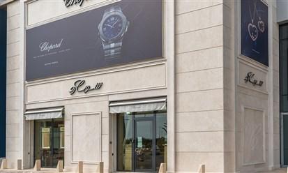 Chopard والعطار المتحدة تفتتحان أول صالة عرض للدار في جدة