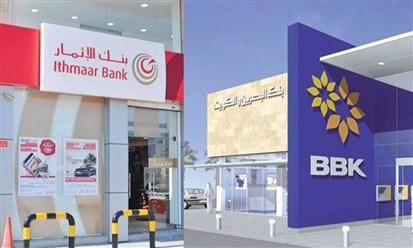 """""""البحرين والكويت"""" والاستحواذ على """"الإثمار"""":  فرص للنمو وتكريس للاستقرار"""