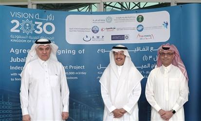 السعودية: تطوير مياه الجبيل بـ 650 مليون دولار