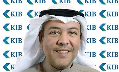 """""""KIB"""" مديراً مشتركاً لصكوك البنك الإسلامي للتنمية"""