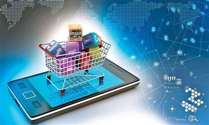 تقرير الأمم المتحدة: مبيعات التجارة الإلكترونية مثلت خمس تجارة التجزئة في 2020