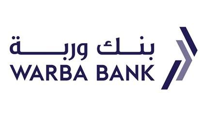 """بنك وربة: مدير إصدار رئيسي مشترك لصكوك """"المراكز العربية"""""""