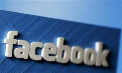 مصر: إدارة فايسبوك تدعو المعلنين للتسجيل لدى مصلحة الضرائب