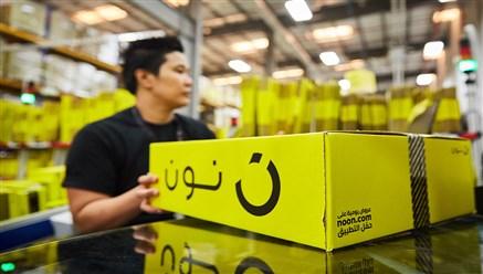 """شراكة بين صندوق خليفة و""""نون"""" لدعم الشركات الصغيرة"""