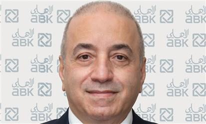 البنك الأهلي الكويتي:  جورج ريشاني رئيساً تنفيذياً للمجموعة