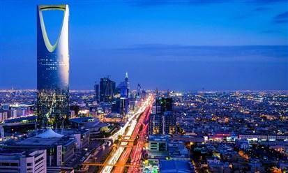 """في مبادرة استراتيجية.. السعودية و 4 دول تُطلق """"منظمة التعاون الرقمي"""""""