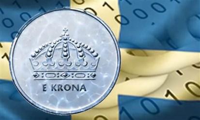 E-Krona أول عملة رقمية تابعة لبنك مركزي