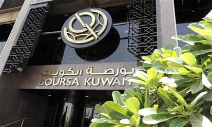 2019 الأفضل للأسهم الكويتية منذ 12 عاماً