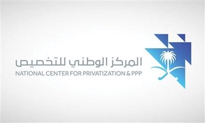 المركز الوطني للتخصيص: ترسية مناقصتي المطاحن الثانية والرابعة على القطاع الخاص