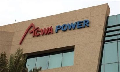 """أكوا باور: صندوق طريق الحرير مساهم بـ49 في المئة في """"أكوا باور للطاقة المتجددة"""""""
