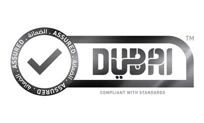 """إطلاق ختم """"دبي الضمانة"""" للتأكد من امتثال المنشآت السياحية"""