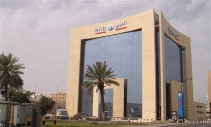 البنك العربي الوطني: نحو إصدار صكوك من الشريحة الثانية مقومة بالدولار