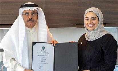 وجيهة عوض.. أول بحرينية تحصل على الدكتوراه في التكنولوجيا المالية