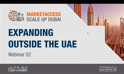 """برنامج جديد من """"دبي للمشاريع الناشئة"""" لدعم الشركات الناشئة"""