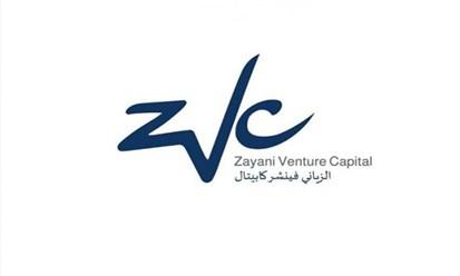 مجموعة استثمارات الزياني تطلق شركة للإستثمار الجريء