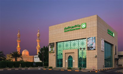 بيت التمويل الكويتي: أرباح النصف الأول تتراجع 47 في المئة