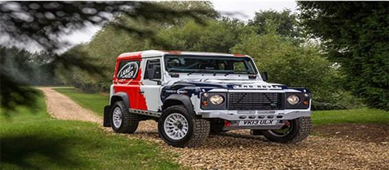 Jaguar Land Rover تستحوذ على شركة Bowler