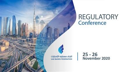 """""""مصارف الإمارات"""" و""""الاقتصاد والأعمال"""": مؤتمر نظم امتثال المصارف غداً"""