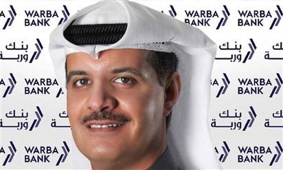 بنك وربة:  أنور الغيث نائباً للرئيس التنفيذي للخدمات المساندة