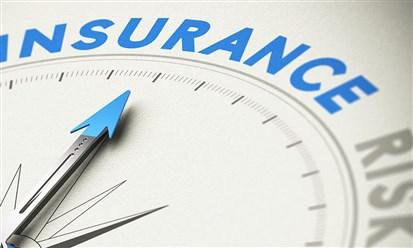 صناعة التأمين العالمية قابلة للتعافي من الجائحة