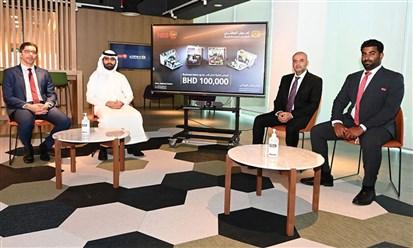 """البحرين الوطني يطرح برنامج """"تمويل الوطني"""" للمؤسسات الصغيرة والمتوسطة"""