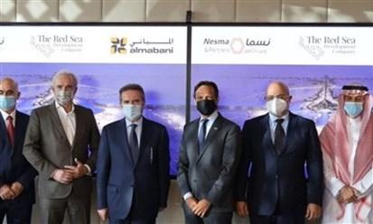 نسما والمباني: عقد تطوير البنية التحتية لمطار البحر الأحمر