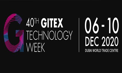 """انطلاق فعاليات """"أسبوع جيتكس للتقنية"""" بتواجد شركات عالمية"""