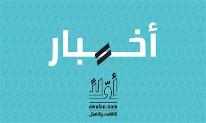 """بنك مصر والبنك الأهلي المصري يطلقان """"جاردينيا سيتي"""""""