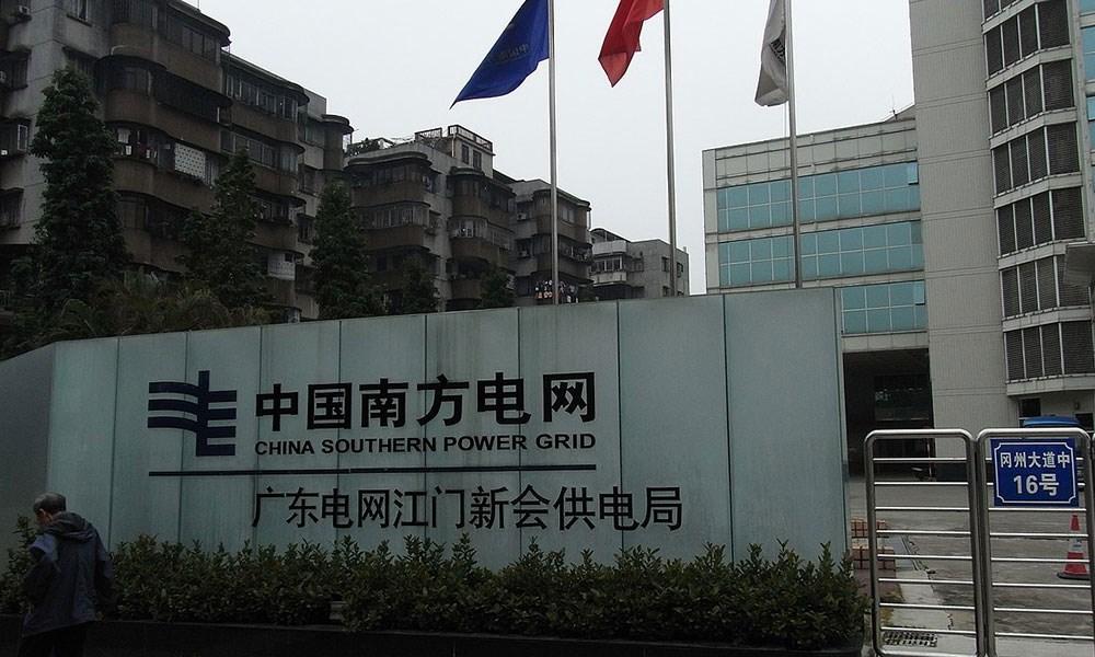 """China Southern Power Grid"" تجري محادثات للاستحواذ على حصة 10%  من ""طاقة"""