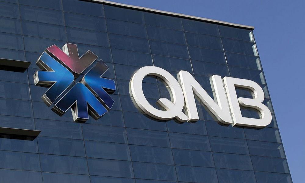 S&P تطابق إطار QNB للسندات الخضراء  والاجتماعية وسندات الاستدامة