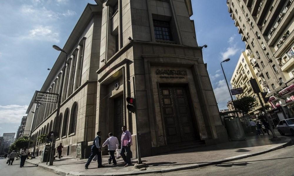 مصرفيون يشيدون بقرار البنك المركزي المصري بفتح حسابات للناشئين