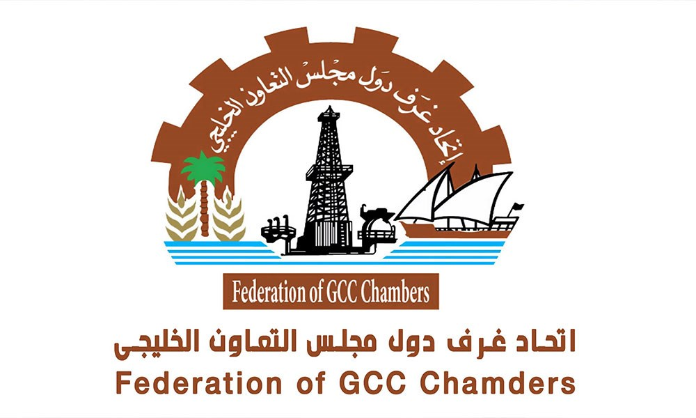 اتحاد غرف دول مجلس التعاون يُطلق منصة صناعية لدعم المنتج الخليجي