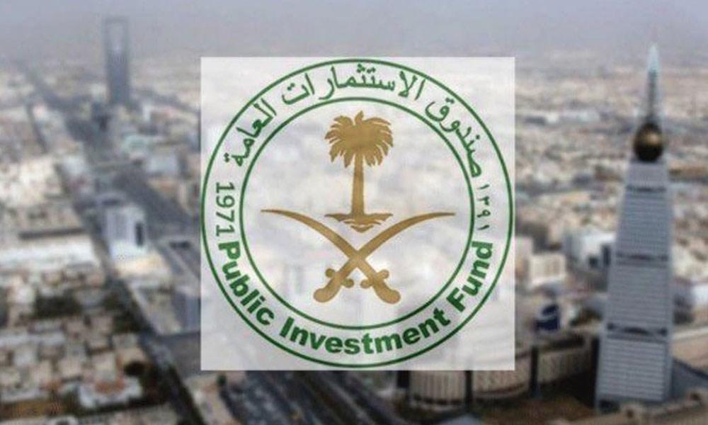صندوق الاستثمارات العامة يعزز دوره كقاطرة للاقتصاد السعودي