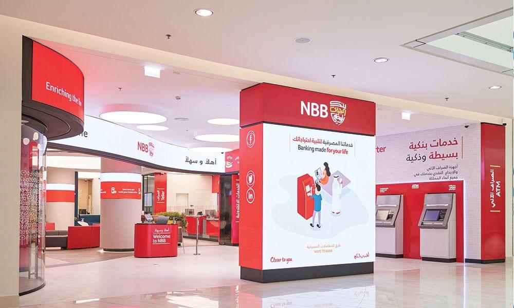 بنك البحرين الوطني: 141.4 مليون دولار أرباح 2020 ومخصصات تحوطية