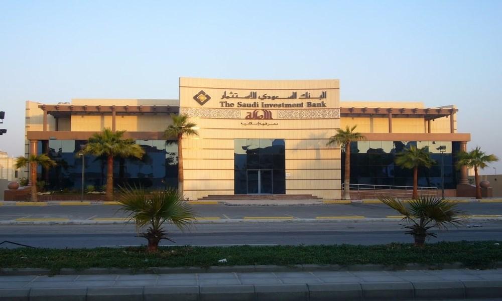 البنك السعودي للاستثمار 2020: تضاعف الأرباح ثلاث مرات