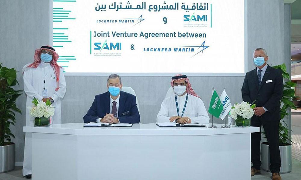"""""""الشركة السعودية للصناعات العسكرية"""" توقّع اتفاقية مع """"لوكهيد مارتن"""""""