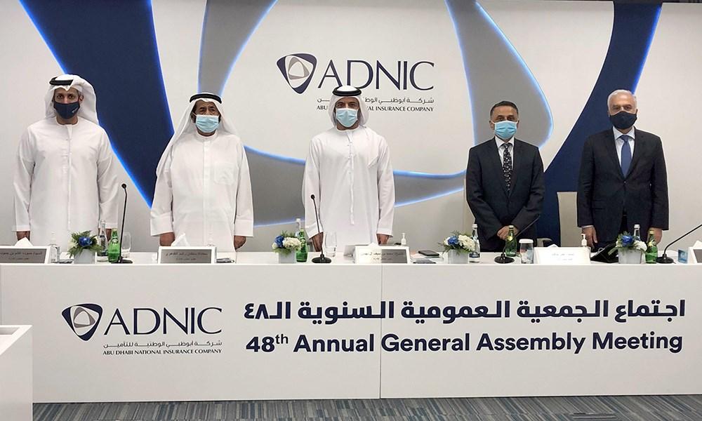 أبوظبي الوطنية للتأمين: توزيع أرباح بقيمة 199 مليون درهم