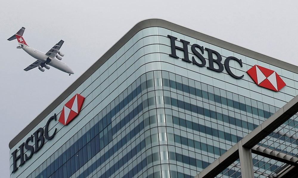 HSBC: إصابتان بفيروس كورونا