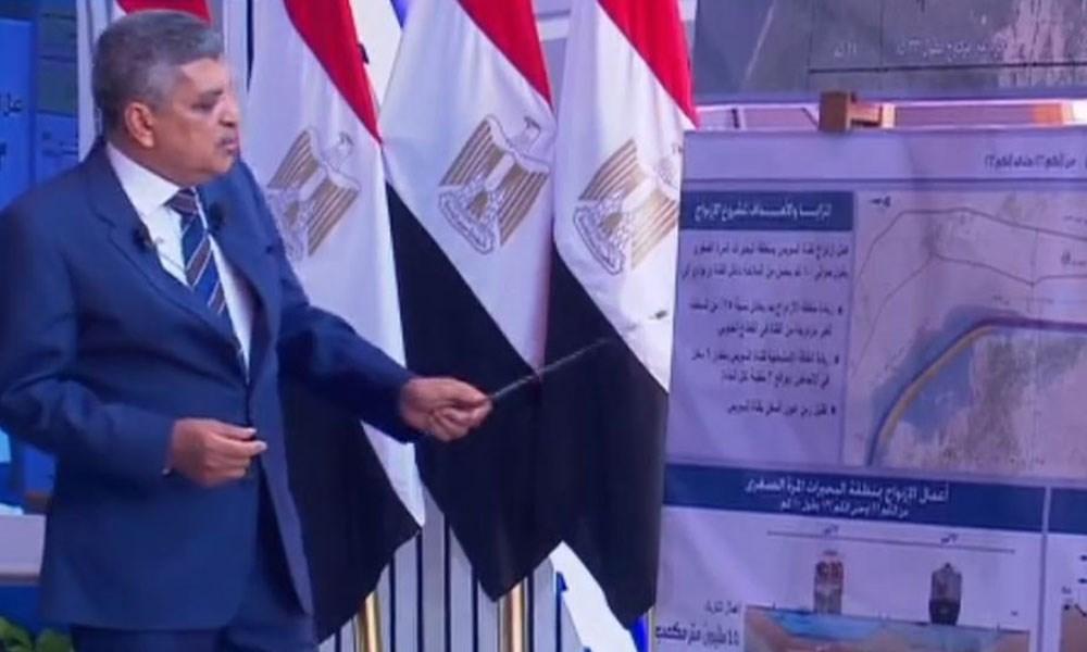 """مصر: خطة لتوسيع الجزء الجنوبي من الممر الذي علقت فيه """"إيفرجيفن"""" في قناة السويس"""